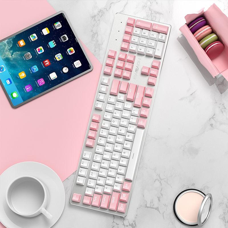 前行者真機械鍵盤滑鼠套裝女生電腦臺式粉色耳機三件套鍵鼠87鍵CF