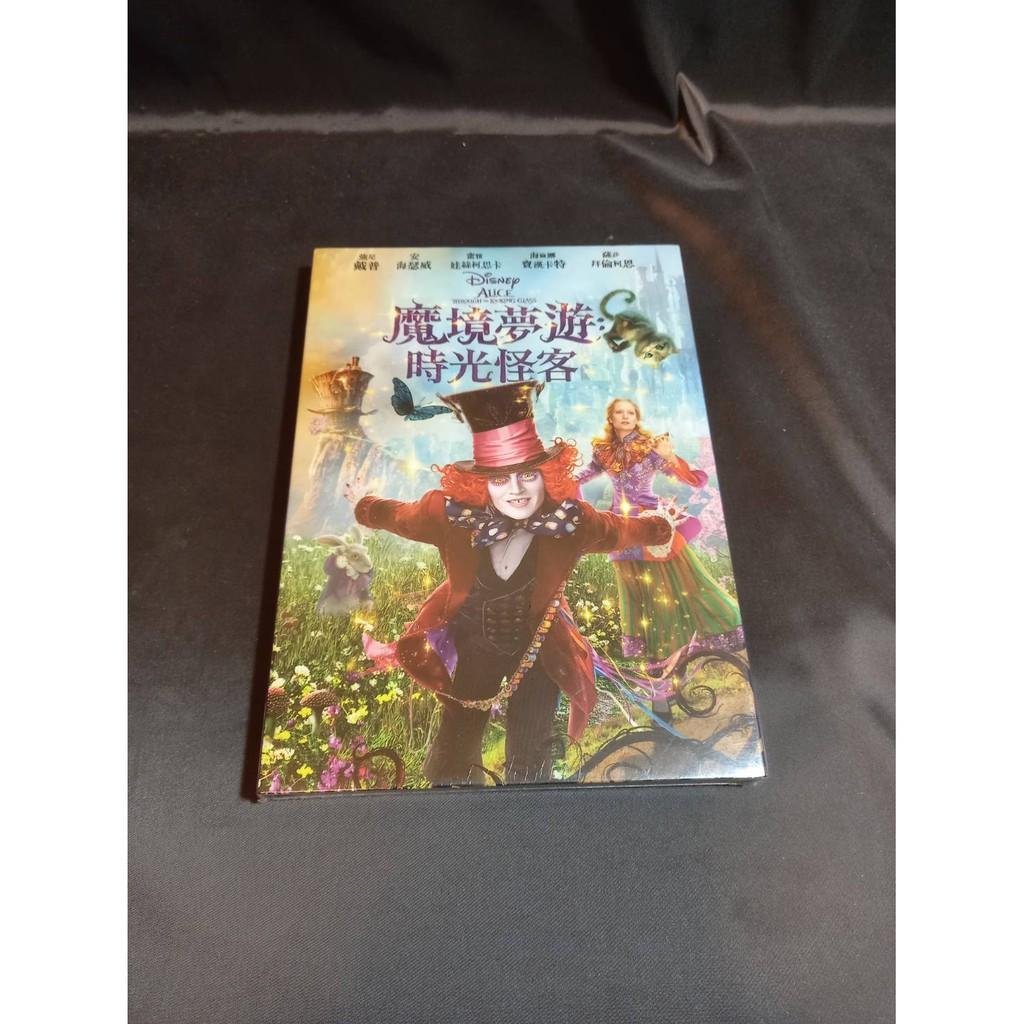 全新歐美影片《魔境夢遊 時光怪客》DVD 蜜雅娃絲柯思卡 強尼戴普 薩夏拜倫柯恩 安海瑟薇 海倫娜波漢卡特
