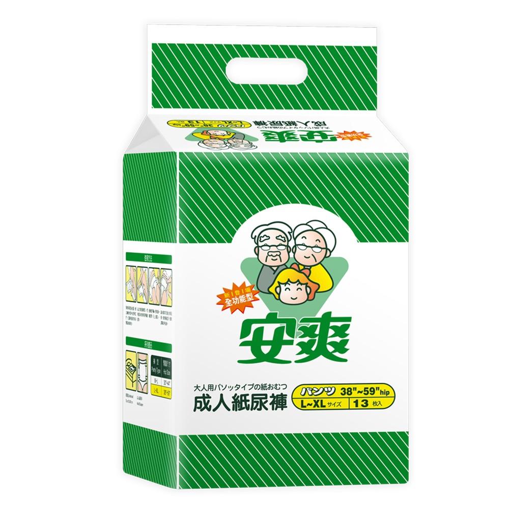安爽 全功能成人紙尿褲L-XL號 (13片x6包/箱)