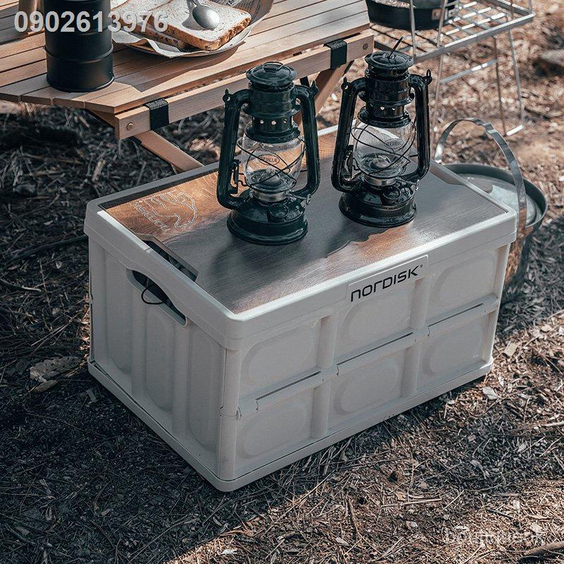 ❒☂🔥網紅爆款🔥Nordisk大白熊收納箱戶外露營車載後備箱儲物箱折疊整理野營箱子