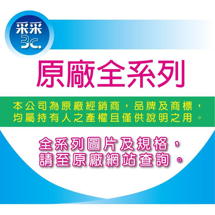 采采3C【促銷中】富士全錄 Fujixerox S2520 / S2320 傳真組 / 傳真模組(良品) / 維修