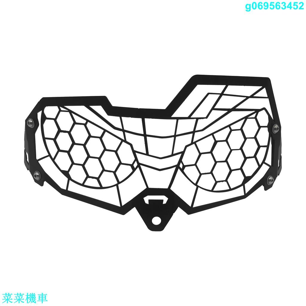 【菜菜】【免運】精品現貨 適用本田 CRF250L 改裝車燈網護框 大燈護目罩