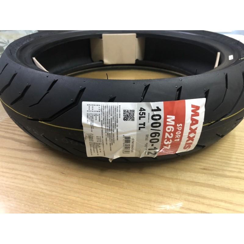 ❤️100/60-12 MAXXIS M6237 半熱融  瑪吉斯 輪胎外胎 6029 戰狼 tire ban
