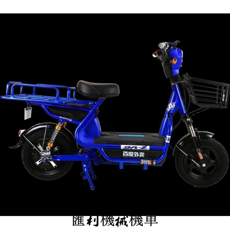 電動自行車美團外賣電動車送餐車鋰電車送外賣車電動機車滑板車外賣專用車