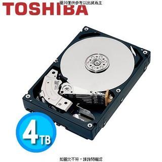Toshiba 東芝 4TB 6TB 8TB 10TB 12TB N300 【NAS碟】三年保/ 3.5吋 / 德源電腦 臺南市