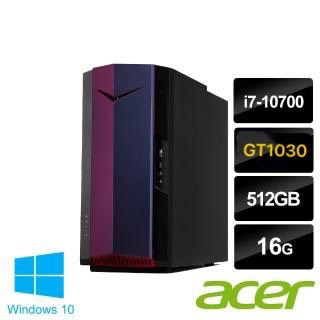 【Acer 宏碁】NITRO N50-610 i7 電競電腦(i7-10700/16G/512G SSD/ GT1030
