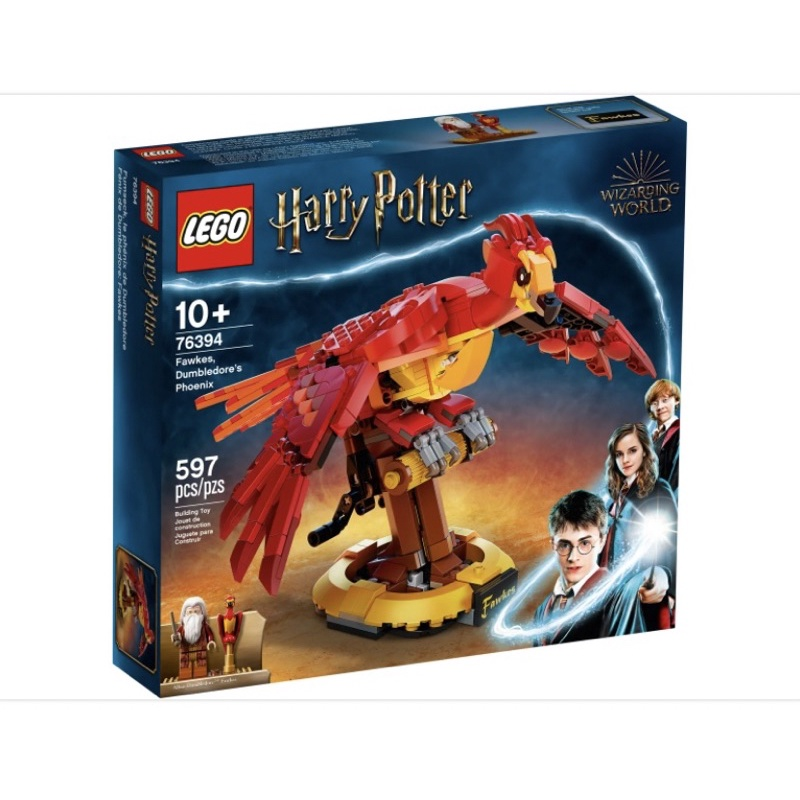 LEGO 樂高 76394 鄧不利多的鳳凰佛客使 哈利波特系列