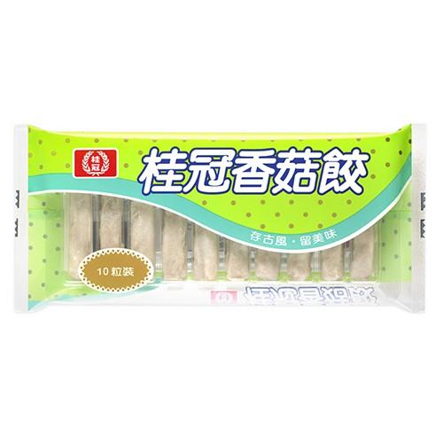 桂冠 香菇餃 (100g) 【桂冠官方旗艦店】