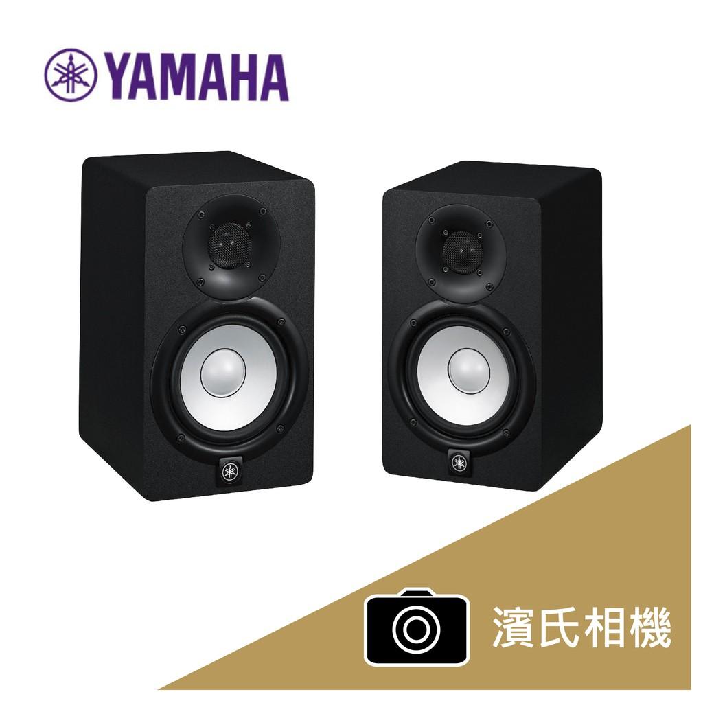 YAMAHA   HS5 主動式錄音室監聽喇叭  黑色  Podcast專賣店