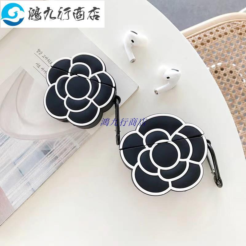 【鴻九行商店】『Chanel香奈兒山茶花』適用於 AirPods1/2 保護套 蘋果耳機AirPods Pro保護套