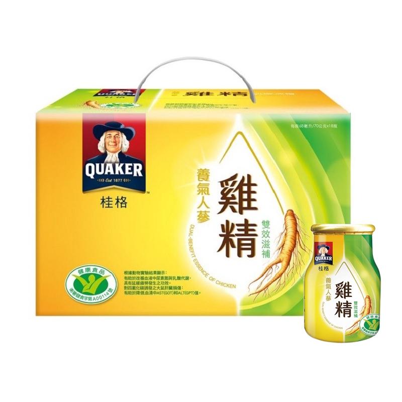 桂格養氣人蔘雞精-雙效滋補盒裝 68ml x18入