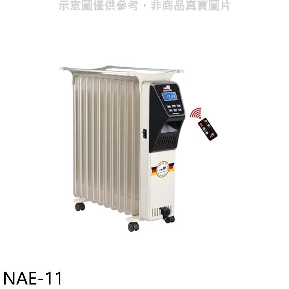 《可議價》北方【NAE-11】葉片式恆溫(11葉片)電暖器