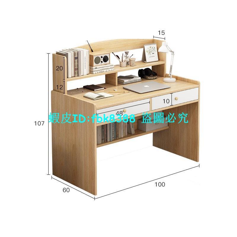 北歐兒童書桌長50/60/70/80/100公分簡約寫字桌50cm寬小型學習桌新品 現貨#热销#fbk8388