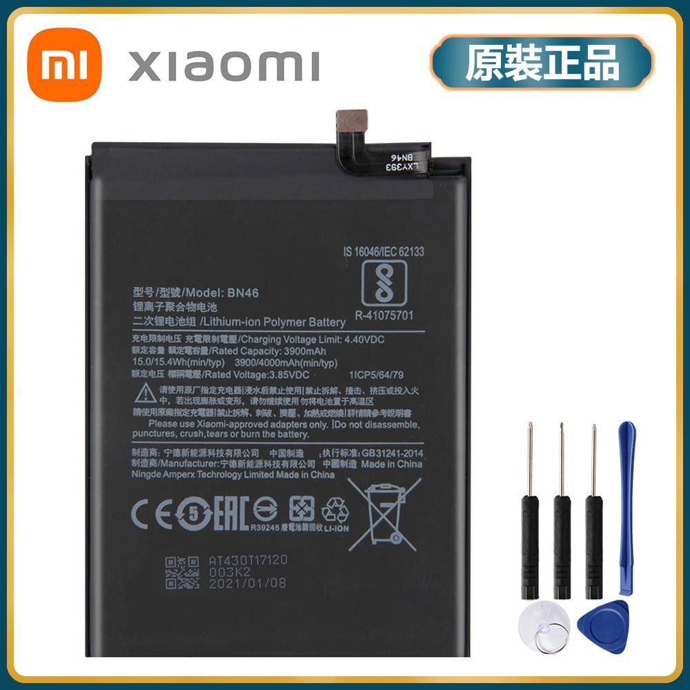 現貨小米 BN46 紅米7 Note 6 Mi Note 8 電池 BN4A BN46 Redmi Note 7 Pro