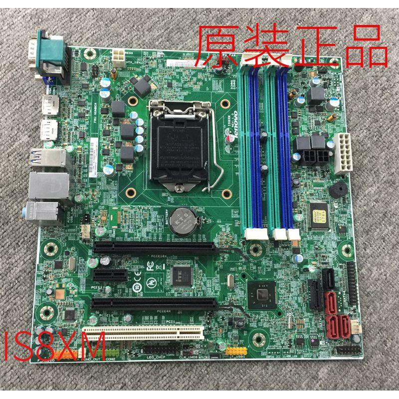 ^特惠價^聯想Q85 Q87 IS8XM主板M8500 M83 M93P 1150針4代主板料號03T7183