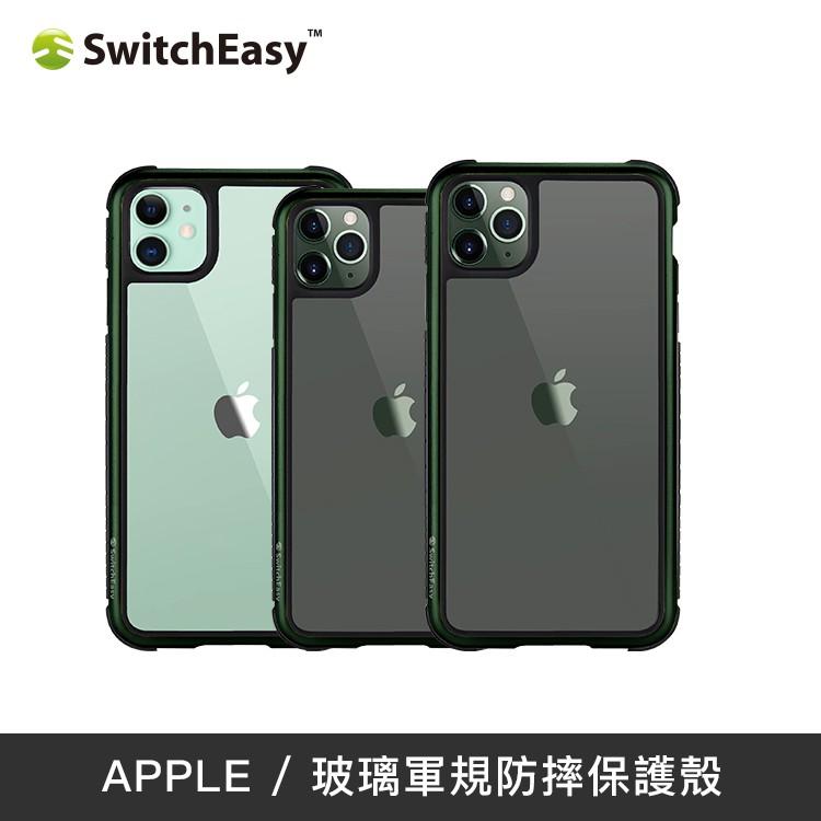 SwitchEasy | iPhone 11 Pro/11 Pro Max | 戰神系列玻璃軍規防摔保護殼