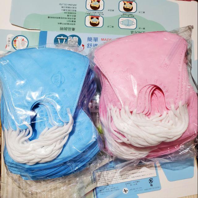 📣現貨📣💗BNN-U系列S鼻樑壓條3D立體兒童口罩 50入/包 附盒