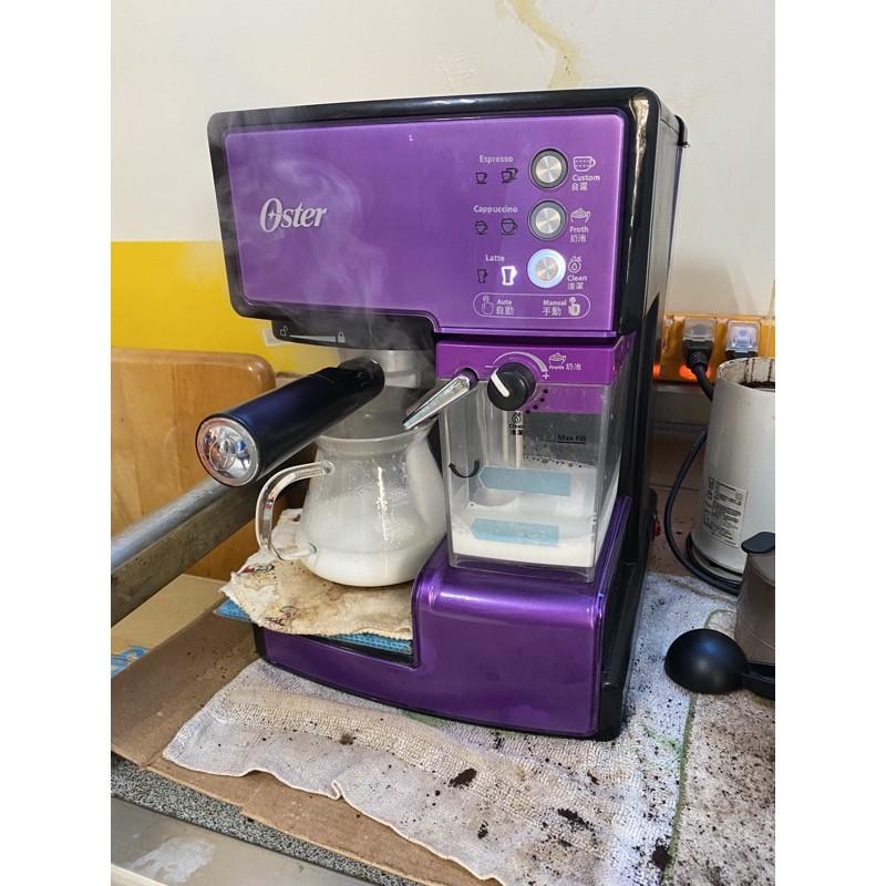 (二手)【美國 Oster】奶泡大師義式咖啡機PRO升級版(20bar)-晶鑽紫