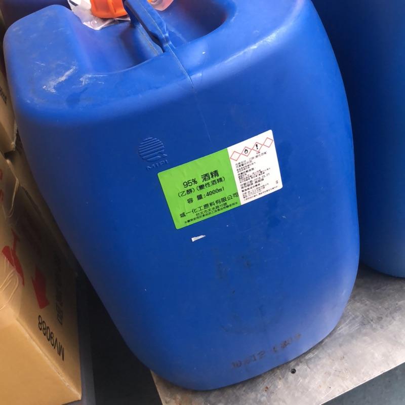 95%酒精 乙醇 變性酒精 可以裝4公升小桶的大約七到八桶30公升約24kg免運費啦