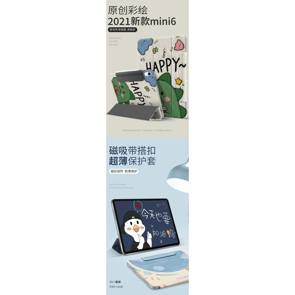 (預購)zoyu iPad mini6保护套2021