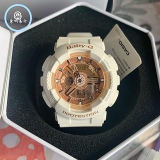 限時特賣 CASIO 卡西歐 Baby-G 人氣經典率性手錶-玫瑰金x白 街頭率性風格腕錶 情侶款 BA-110-7A1 桃園市