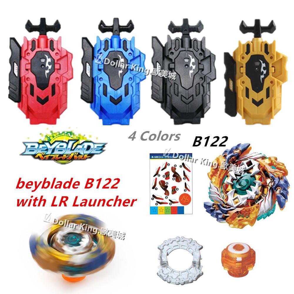 戰鬥陀螺 B122 靈魂魔龍 全新現貨 B-122吞噬魔龍爆裂陀螺左旋轉 結晶盤 底座軸心兒童合金組裝戰鬥陀螺發射器玩具