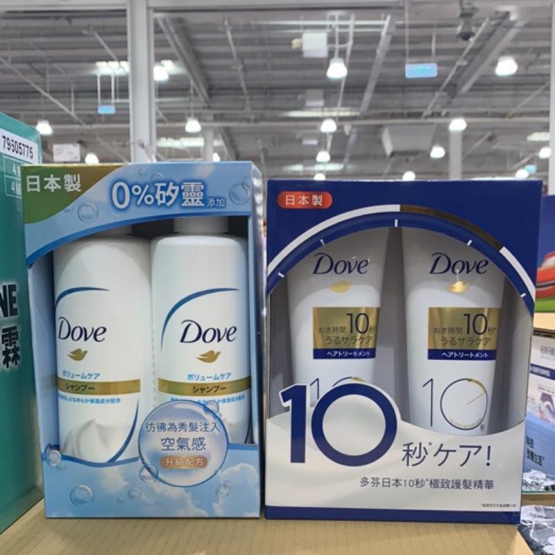 日本 多芬 Dove 輕感保濕洗髮精 500g/十秒護髮精華 180g 好市多 Costco 代購