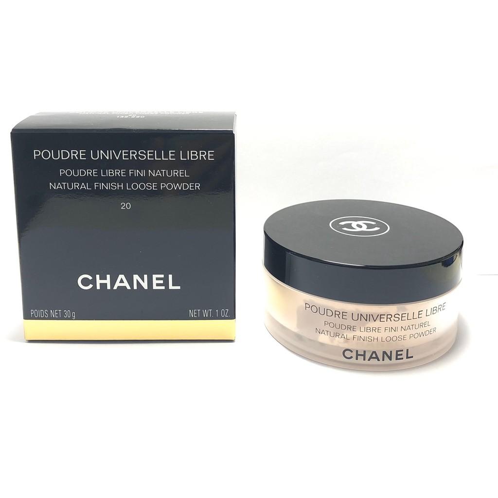 Chanel 香奈兒 輕盈完美蜜粉 色號20 30g