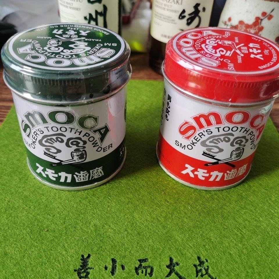 日本进口smoca洁牙粉洗牙粉美白牙齿去除牙渍去烟渍牙膏