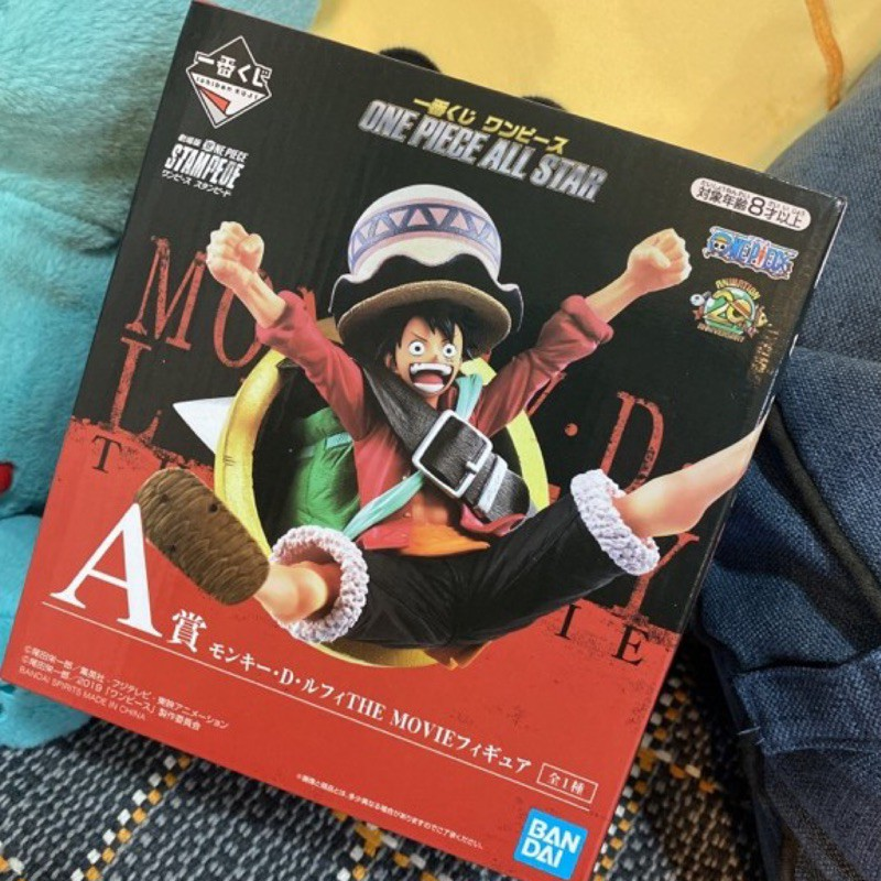 日版 金證 海賊王 劇場版 奪寶爭霸戰 STAMPEDE 一番賞 A賞 背包魯夫