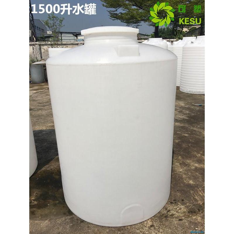1.5噸塑料罐PE水塔儲蓄罐儲罐普力容器塑膠水塔1500L化工桶立式大