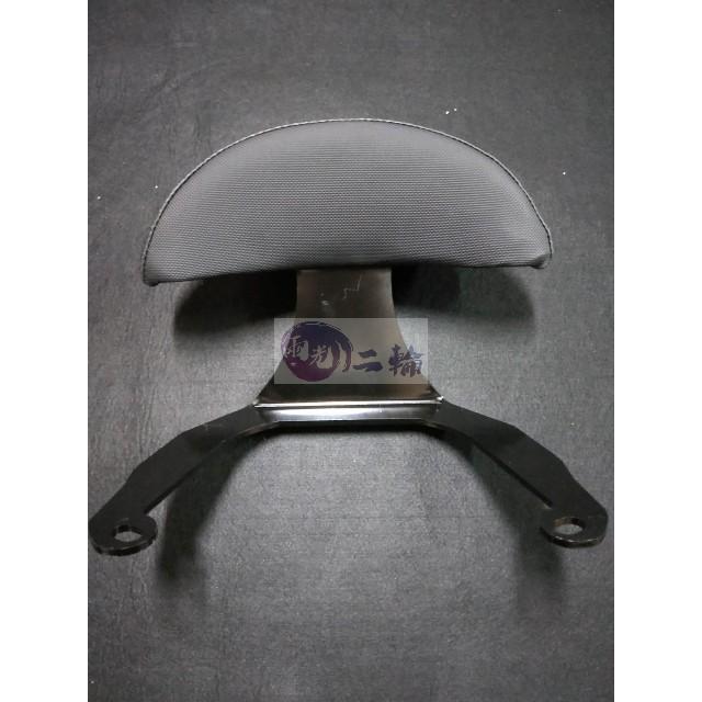 大促銷 SMAX 半月型 小饅頭 扶手支架 新 造型後靠墊組 後靠背 後靠墊 黑鐵架 (一,二代通用)底部增加鐵片