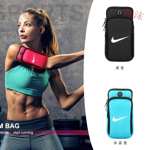 Nike耐克跑步手機臂包戶外運動健身夜跑男女通用手拿手腕手機袋新沫沫
