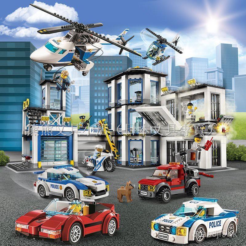 ◄樂高城市系列警系局消防警察局男孩子拼裝積木兒童益智玩具車飛機