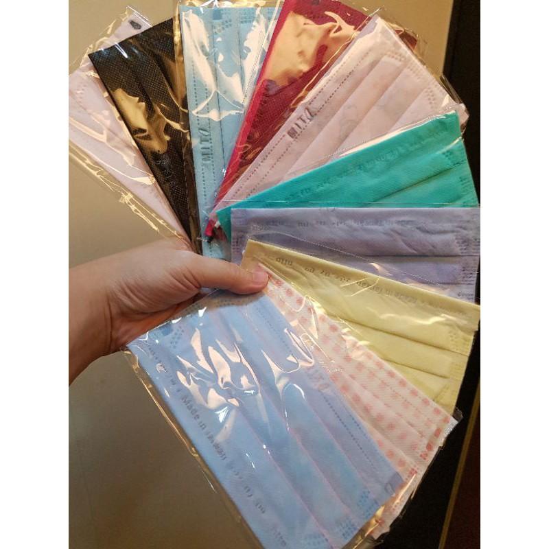 藍吉訶德口罩 《10片》10色