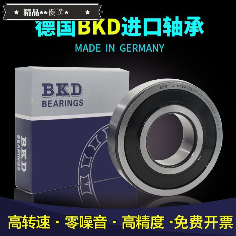 上新**德國BKD進口軸承1205 1206 1207 RS K  密封雙列調心球軸承