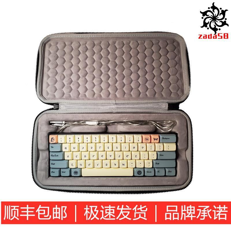 【現貨 優選】shellcase適用于ANNE PRO 2安妮機械鍵盤收納保護硬殼便攜包袋盒yym