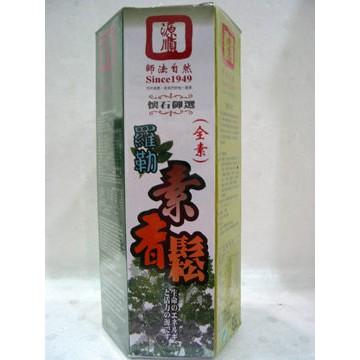 源順~羅勒素香鬆280公克/盒
