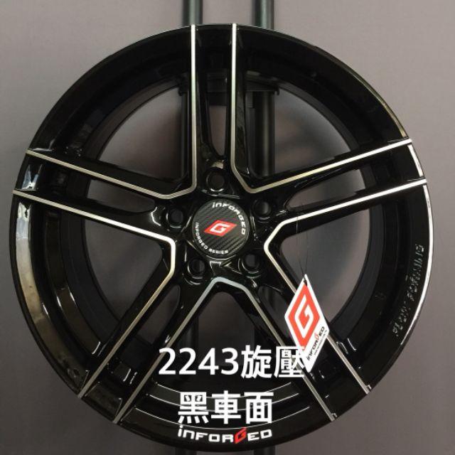 PDW 旋壓輕量17吋5*100黑車面鋁圈 WISH ALTIS SIENTA(88不是實際售價 請洽詢)