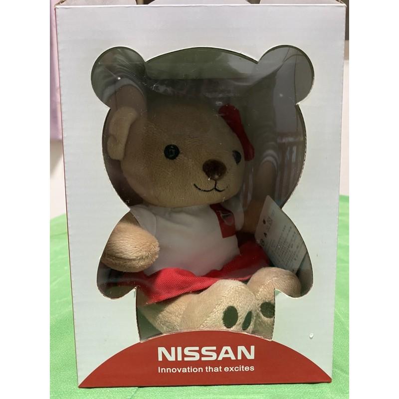 Nissan(女)熊娃娃