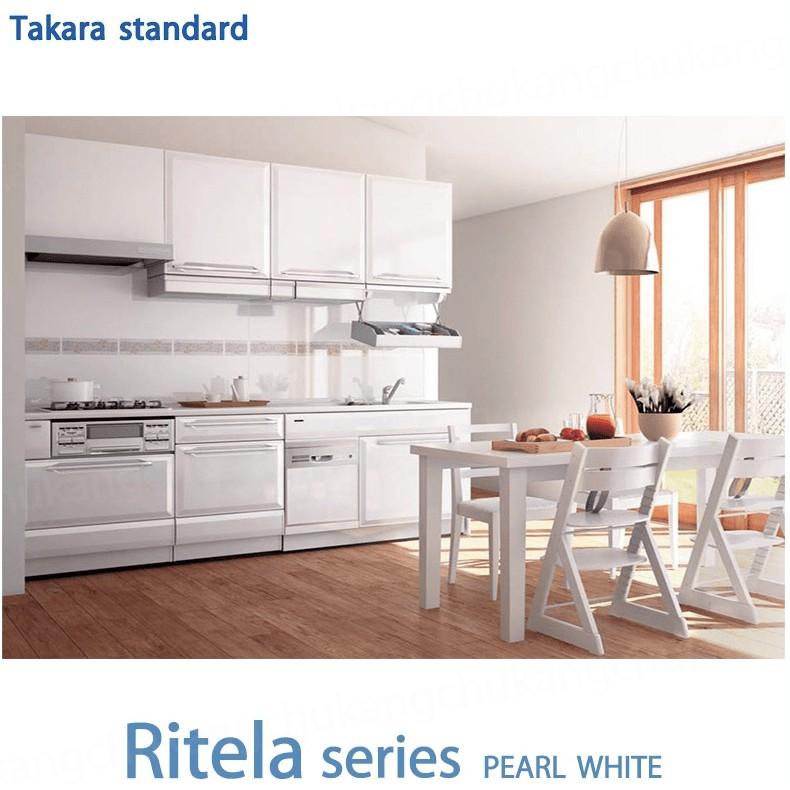 【康廚】日本原裝Takara Standard整體廚具設計費 PEARL-WHITE-Ritela2