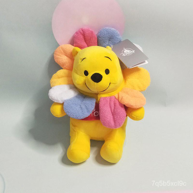 【太陽花維尼熊】2021年新款太陽花環維尼熊 掛件毛絨公仔 抱枕 ioNy