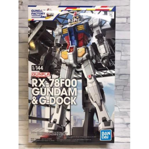 【橫濱限定】1/144 鋼彈模型(RX-78F00) 40周年