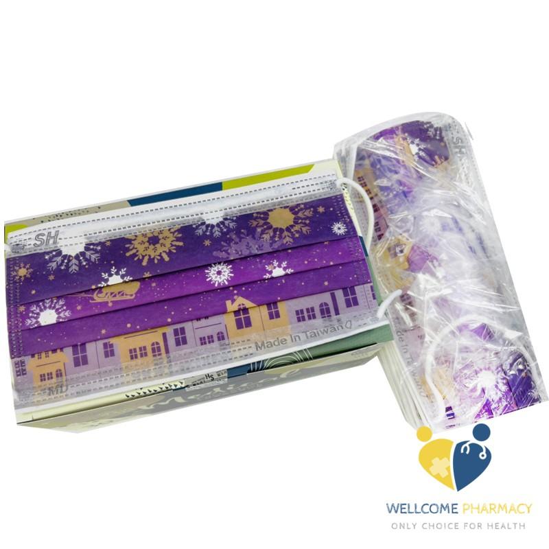 上好生醫 醫療防護口罩 紫色星空 雙鋼印 (30入/盒)  成人款 唯康藥局