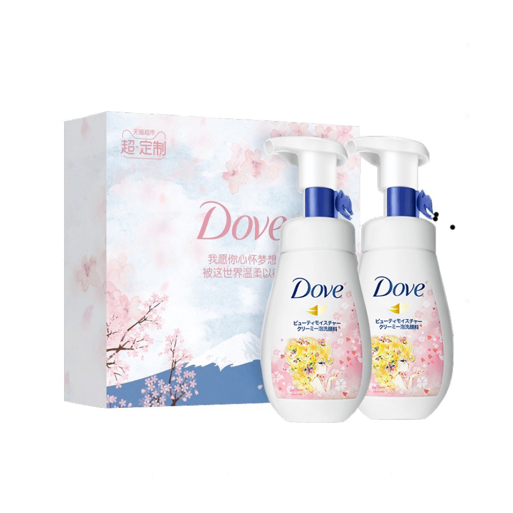 【超定制】多芬洗面奶潔面乳 潤澤水嫩潔面泡泡 富士山禮盒 護膚