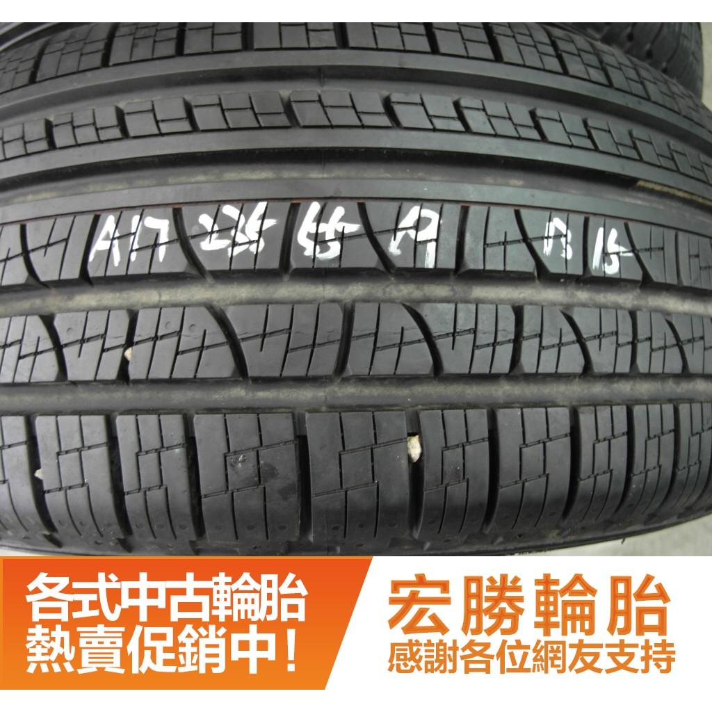 【宏勝輪胎】A17.235 55 19 倍耐力 9成9 2條 含工6000元 中古胎 落地胎