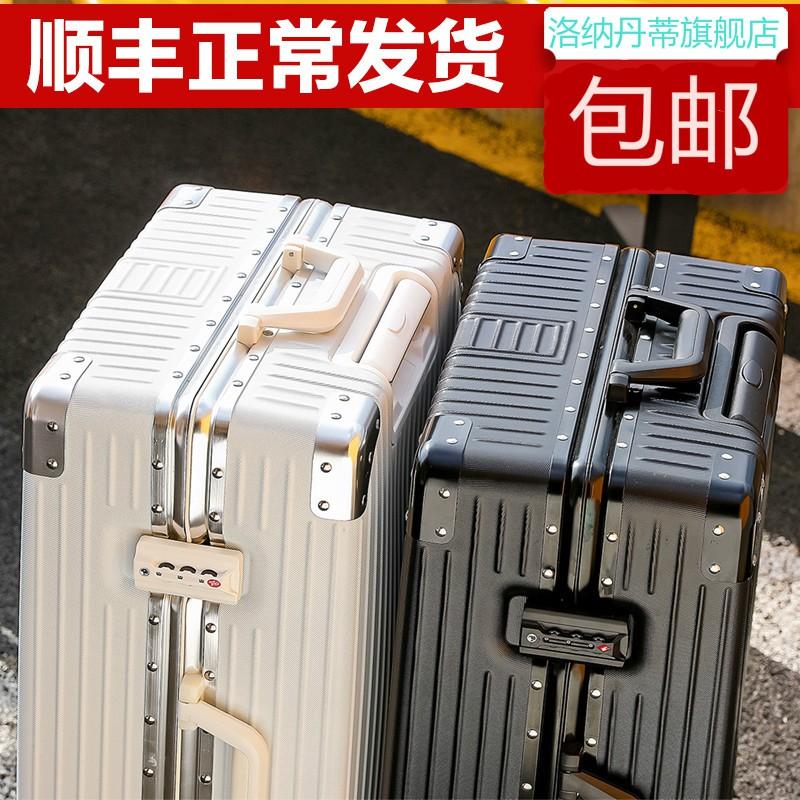 優惠旅行箱女小輕便行李箱ins潮行旅箱拉杆鋁鎂合金全鋁箱包商務旅行