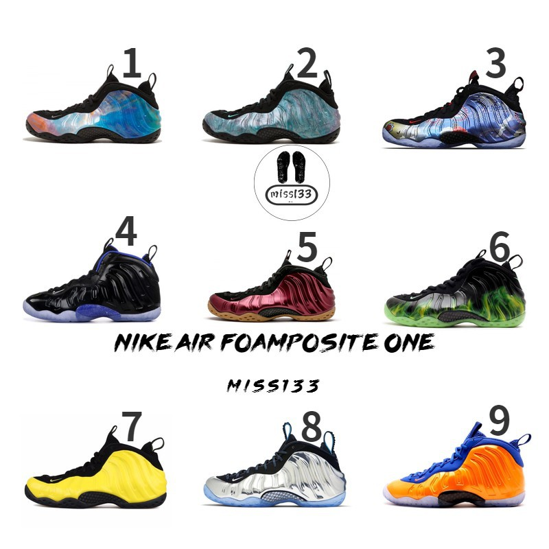Nike Air Foamposite One Big Bang Tag