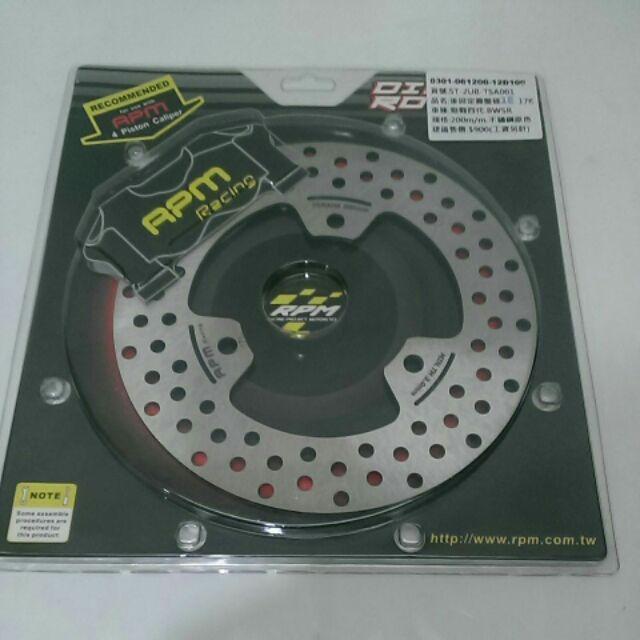 RPM 不鏽鋼  勁戰四代 四代勁戰 BWS R BWS R 後碟盤 後固定圓碟盤 200 mm 200mm