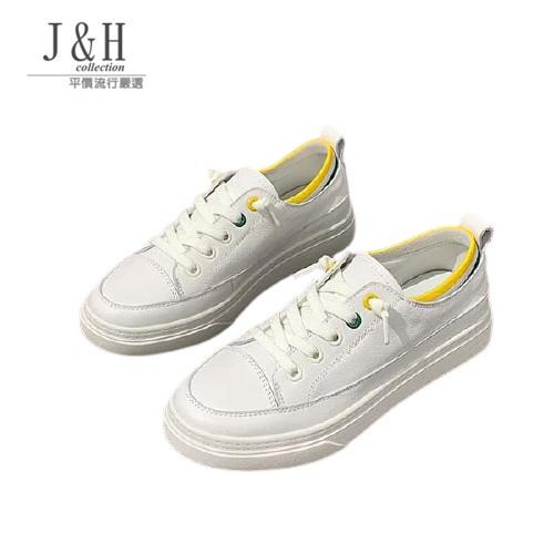 【J&H collection】學院風真皮厚底舒適小白鞋